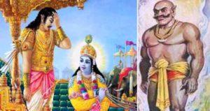 धर्म एवं आस्थाः जानिए, महाभारत में घटोत्कच की मृत्यु के पीछे श्री कृष्ण की क्या थी महिमा ?