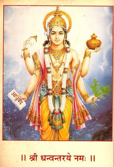 God-Dhanwantari